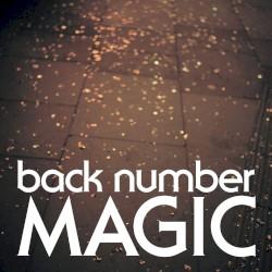 back number - Ameto Bokuno Hanashi